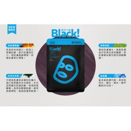 TTM Hydra-Intense Black Mask (5 Sheets)