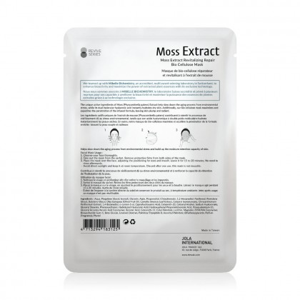 TTM Moss Extract Revitalizing Repair Bio Cellulose Mask (3 Sheets)