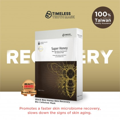 TTM Black Bee Honey Skin Recovery